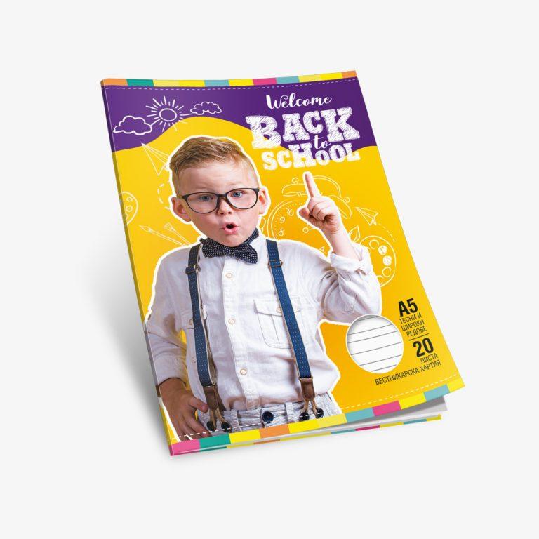 Notebook KIDS